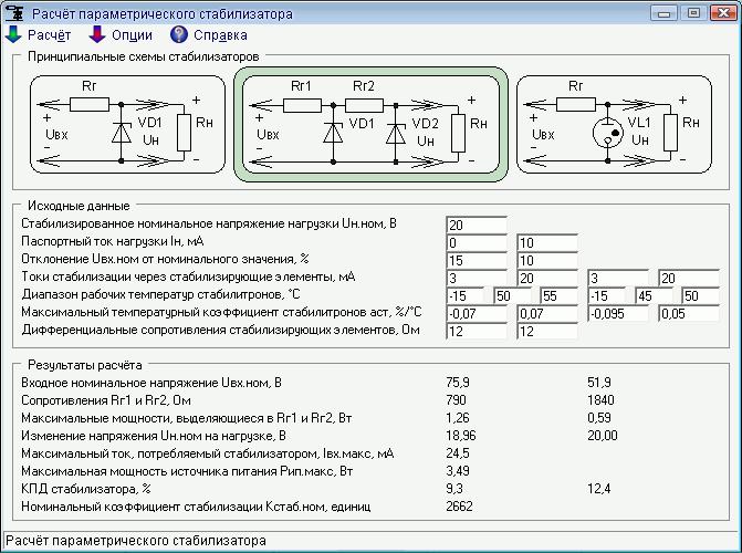 Скриншот программы «Parametric stabilizer 4.0.0.0»